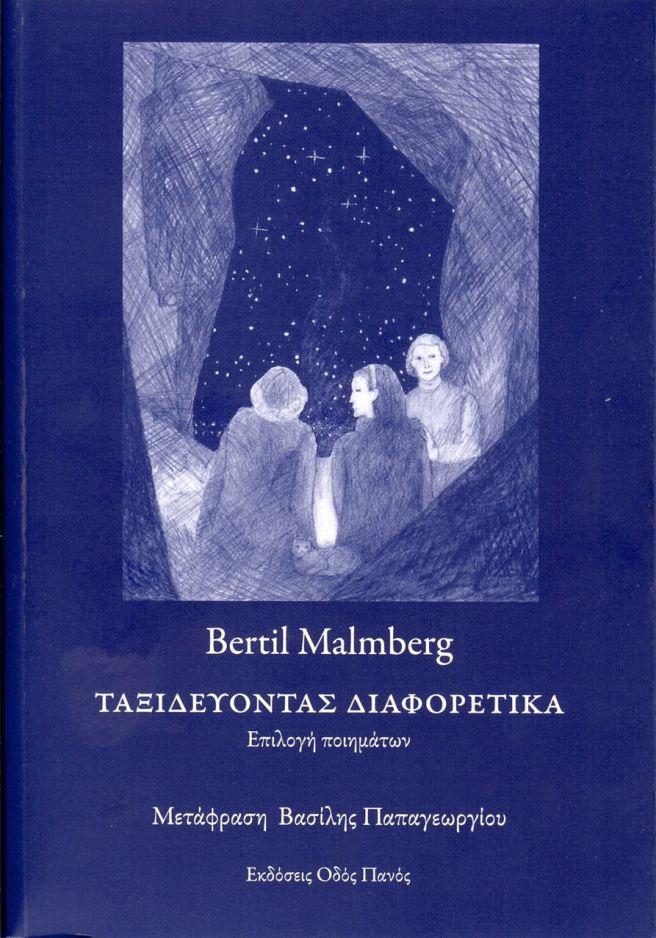 malmberg-cover