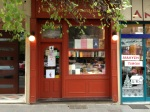 Saixpirikon Bookstore