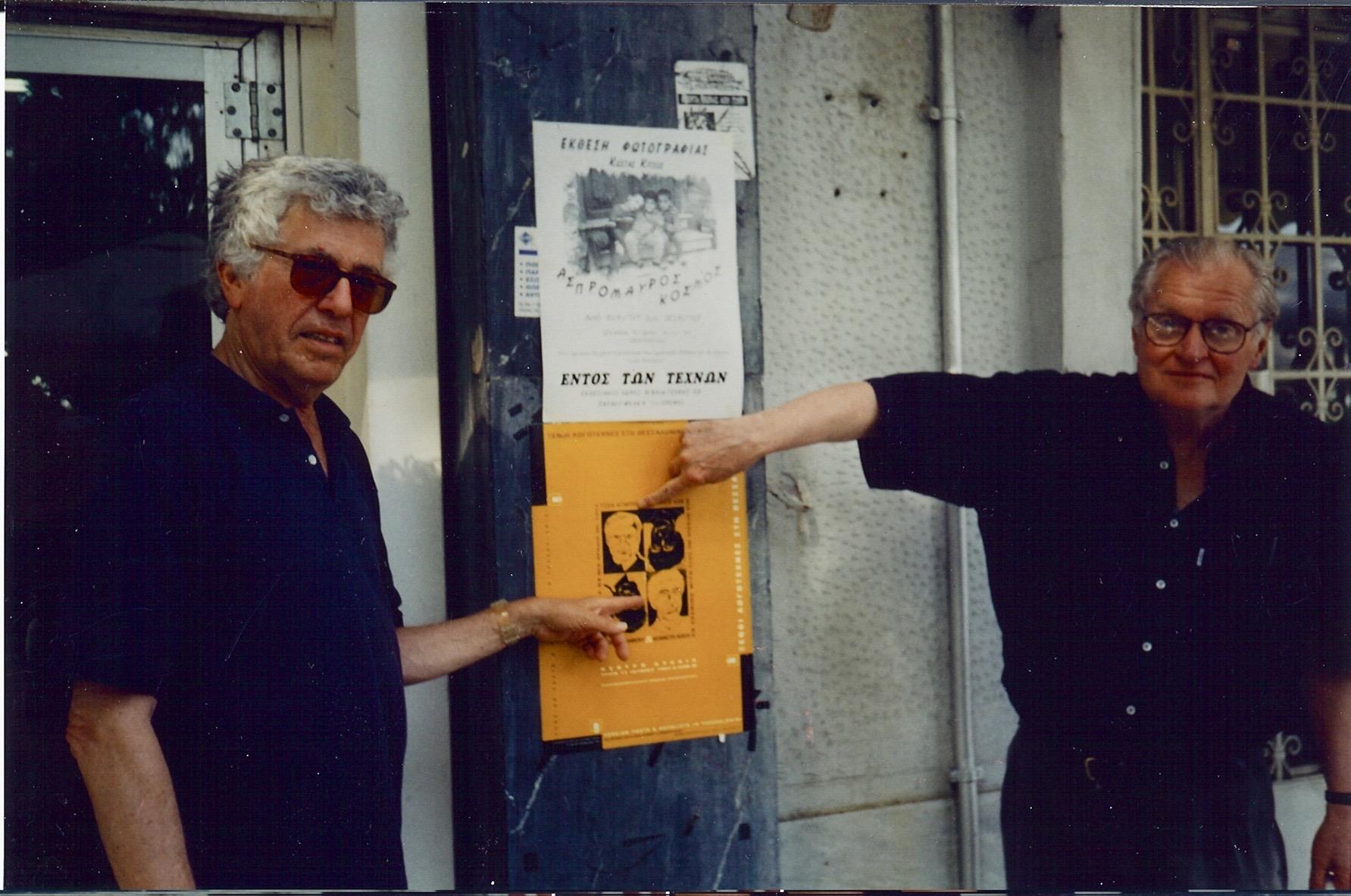 John Ahbery, Kenneth Koch, Lo Snöfall, V. Papageorgiou Thessaloniki